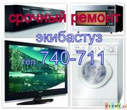 ремонт телевизоров,  стиральных машин, микроволновок