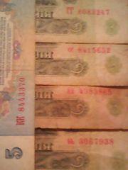 Бонкноты СССР 1961-1991г, монеты СССР, монеты России