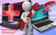 Компьютерная экспресс-помощь